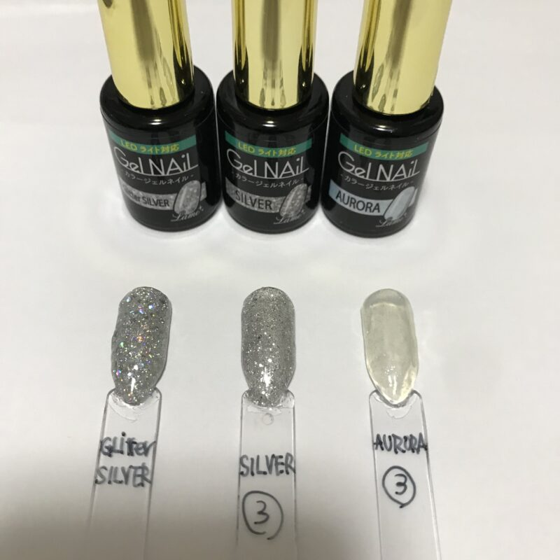 セリアカラージェルネイル Glitter SILVER/SILVER/AURORA
