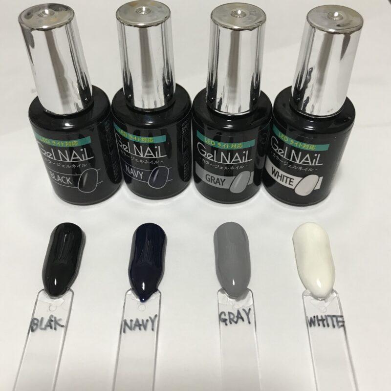 セリアカラージェルネイル BLACK/NAVY/GRAY/WHITE