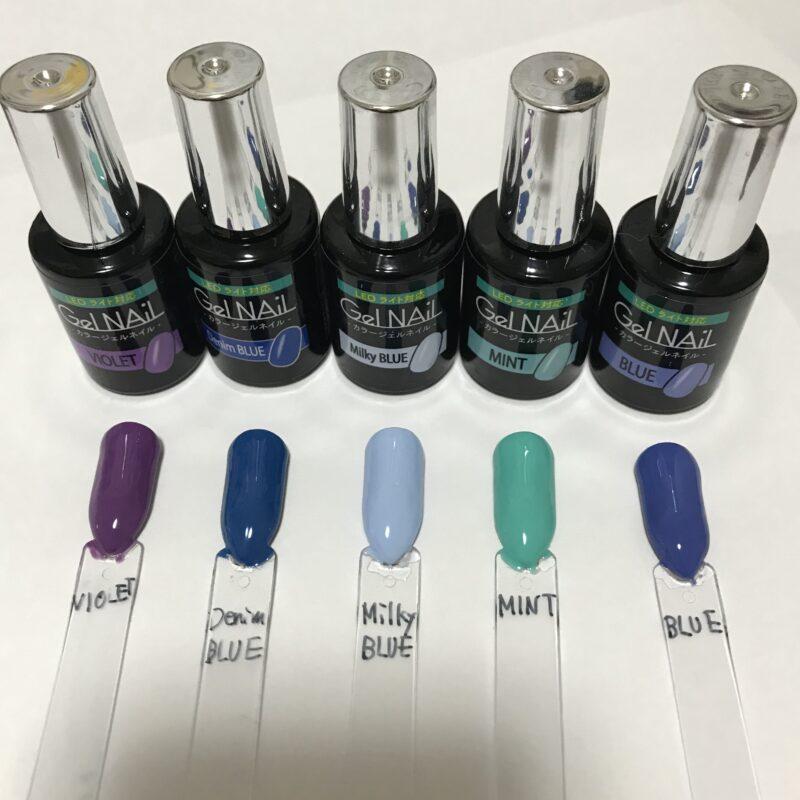 セリアカラージェルネイル VIOLET/Denim BLUE/Milky BLUE/MINT/BLUE