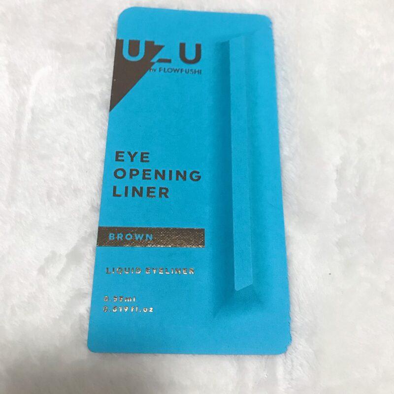 UZU BY FLOWFUSHI アイオープニングライナー ブラウン レビュー